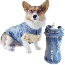 Stylish Denim Dog Vest Spring Dog Jeans Jacket Adjustable Dog Anxiety Clothes for Large Dogs Labradors Dachshund Pitbull XS-3XL