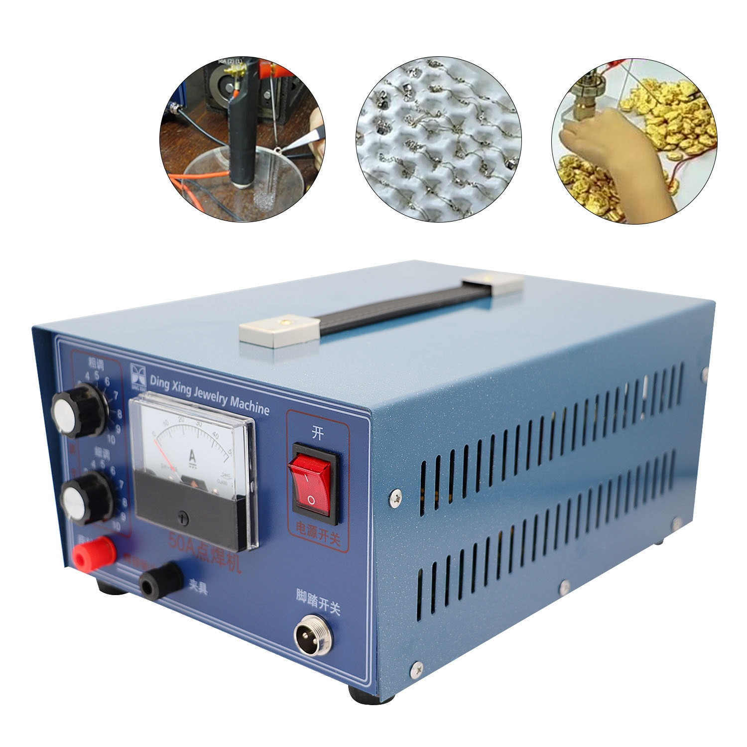 50A  110V/220V Jewelry Spot Welder Hand Held Small Laser Welding Gold And Silver Pulse Welding Machine Touch Welding Machine