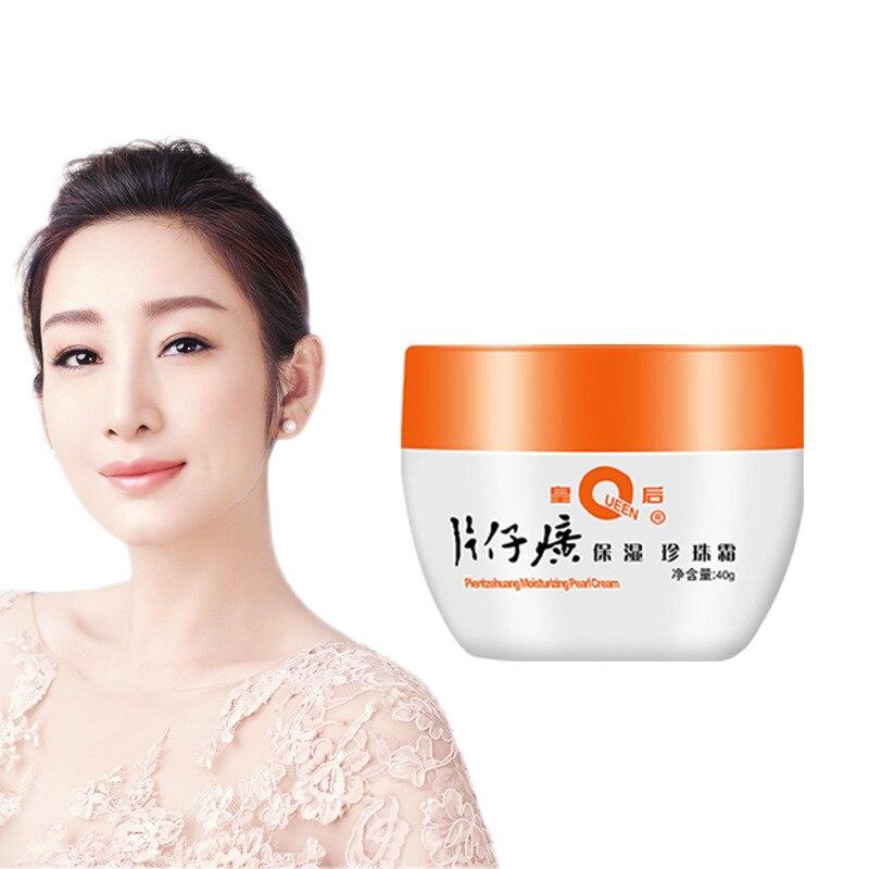 2020 nuevo PZH reina marca Pientzehuang perla crema 40g