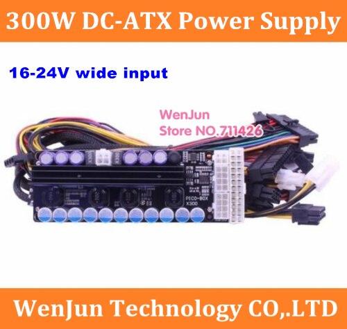 X300, 300 Вт Выход, 16-24 в широкий вход power ATX блок питания (VR готовые Pico PSU) мини ITX DC в автомобиль ATX PC модуль питания GTX1070