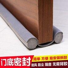 5 шт., уплотнительная лента для нижней части двери