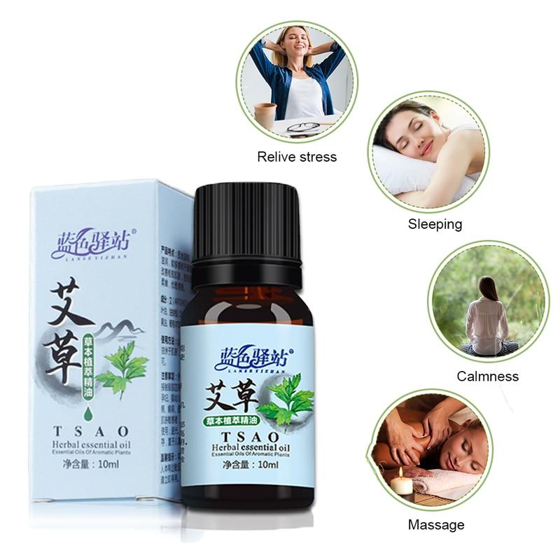 10ml Essential Oil Rose Aroma Oil Lavender Essential Oil Ginger Essential Oil Foot Body Massage Essential Oil Scraping Oil недорого