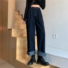 Women High Waist Jeans Femme Baggy Jeans Summer Oversized Pants Spring Wide Ninth Pants Female Loose