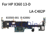 for hp x360 13 d i5 6200u laptop motherboard 833505 001 833505 501 ase30 la c482p sr2ey notebook mainboard