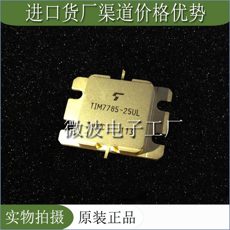 TIM4450-8L مصلحة الارصاد الجوية RF أنبوب عالية التردد أنبوب وحدة تضخيم الطاقة