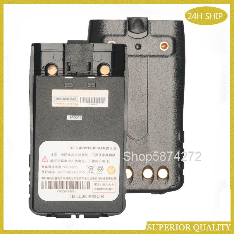 Batería de 1200mAh para LINTON LT-6100plus LT-6200 para MOTOROLA SMP-818 60Q149301 para WEIERWEI VEV-V6, batería de VEV-V8