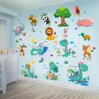 cartoon dinosaur wall stickers diy animals trees mural decals for kids rooms baby bedroom children nursery home decoration