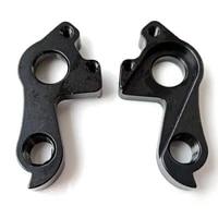 1pc bicycle mech dropout for diamondback 32 68 004 catch clutch 1 2 release carbon all gear derailleur hanger carbon frame bike