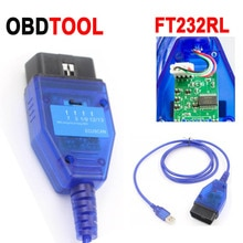 FTDI FT232RL чип OBD2 диагностический кабель USB для Fiat VAG Ecu сканирования ясные двигатель ABS подушка безопасности для изолятор балки встряхивая для неисправности авто разъем OBD