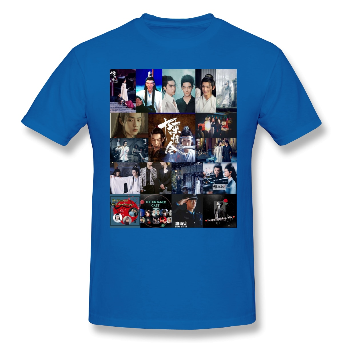 All My The Untamed blogs Wiki BL Drama Amino Men's Basic Short Sleeve T-Shirt Funny The Untamed Tees Eur Size