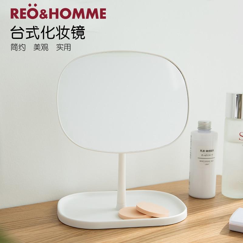 Espejo de maquillaje de escritorio cuadrado Simple HD con bandeja de almacenamiento, herramienta de maquillaje de espejo de tocador de escritorio ABS de un lado