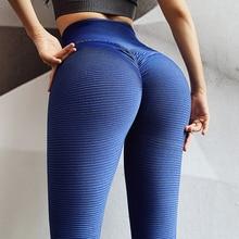 Pantalon de Sport taille haute pantalons de Yoga pantalons de Yoga Mujer Cintura Alta étape pour exercice Leggings Leggings de gymnastique Sport Fitness