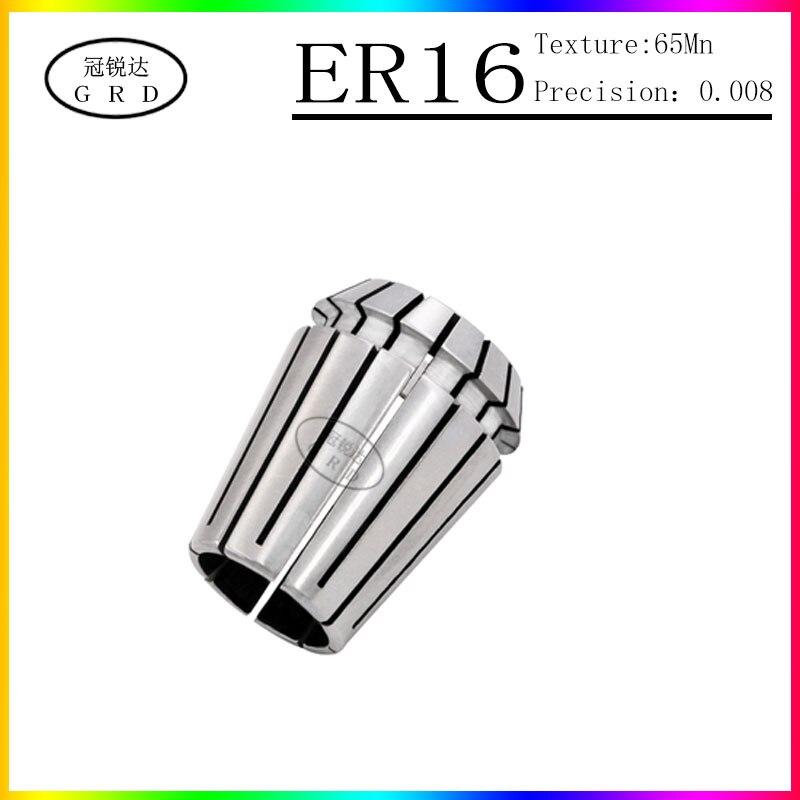 Taiwan High precision ER16 Collet Fine engraving machine collet CNC computer nozzles 1 MM-10MM 1/8 precision 0.008
