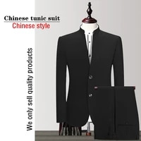 new fashion trend chinese style men mandarin collar suit casual conference chinese tunic suit comfortable crease proof colorfast