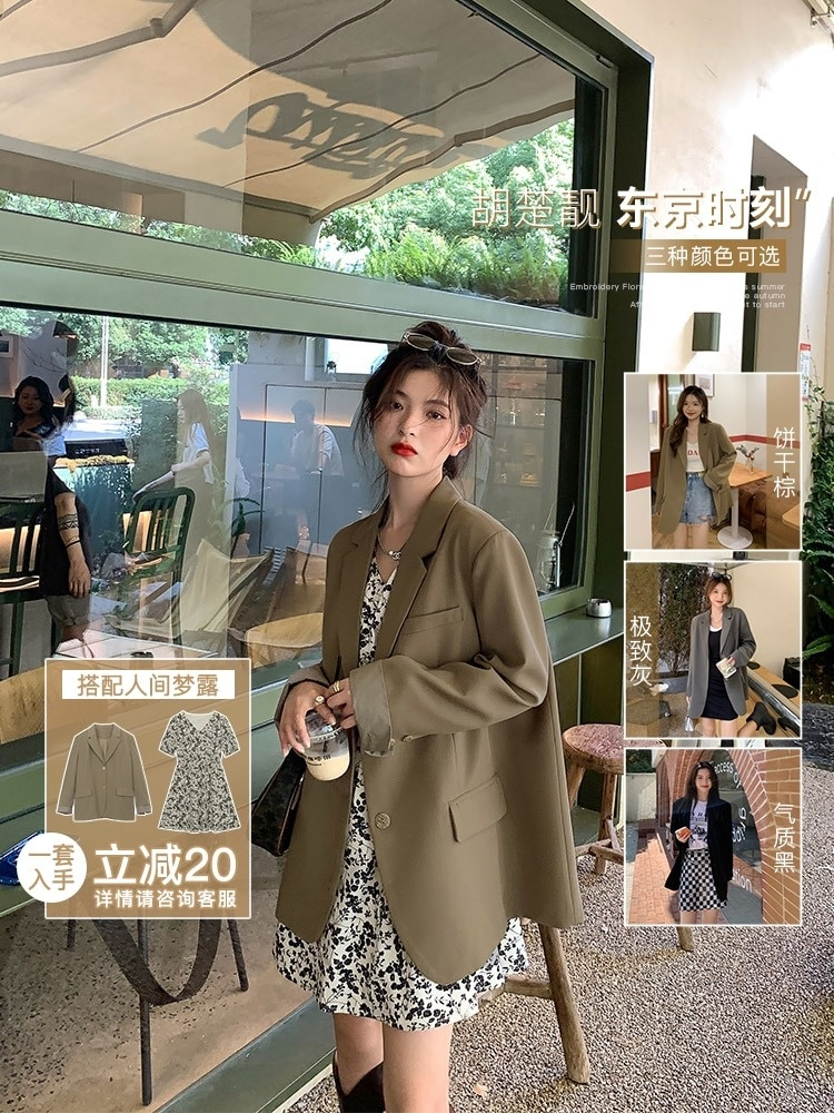 Tokyo Time Casual Suit Coat Women's Spring and Autumn 2021 New Khaki Suit Top