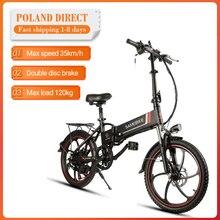 [Ue Direct] Samebike 20LVXD30 7 vitesses 48V 350W Smart vélo électrique pliant 35 km/h vitesse Max vélo électrique e-bike prise ue