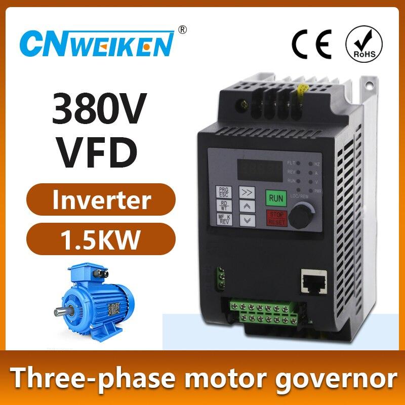 VFD التيار المتناوب 380 فولت 1.5KW 2hp محول تردد متغير محرك الأقراص باستخدام الحاسب الآلي محول العاكس للتحكم في سرعة 3 محرك أحادي الأطوار