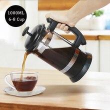 Cafetera de 1000ML con filtro francés, cafetera de té, hervidor de mano para el hogar, olla de presión Simple