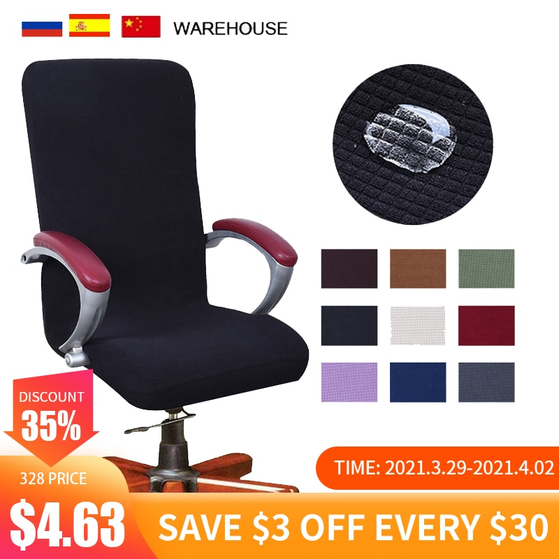 New 9 Colors Modern Spandex Computer Chair Cover 100% Polyester Elastic Fabric Office Chair Cover Easy Washable Removeable