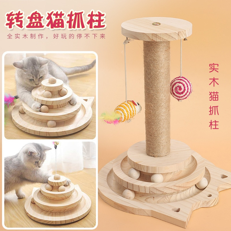 Cat toy solid wood turntable self-interest cat stick will move small mouse solid wood cat scratch board cat supplies grab toys