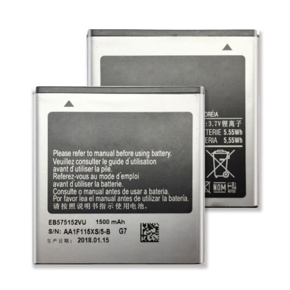 Para Samsung Galaxy S I9000 I9003 I9001 I779 I589 I919 I919U I897...