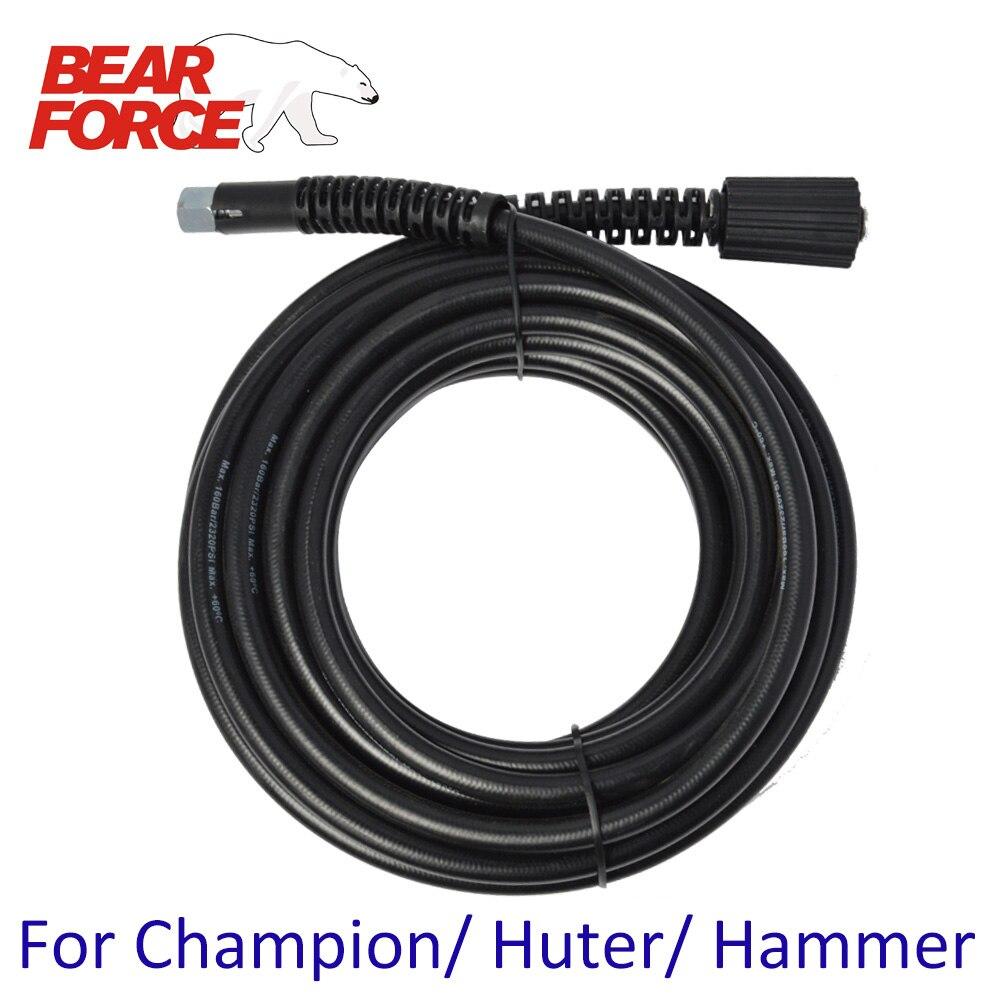 High Pressure Washer Hose Car Washer Water Cleaning Hose 10m * 160bar 2320psi for Huter Hammer Kohler Champion pressure washer