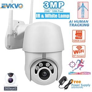 3MP WiFi PTZ Camera Outdoor Auto Tracking Speed Dome Camera Wireless 4X Pan Tilt Zoom CCTV Security Camera Onvif Surveillance