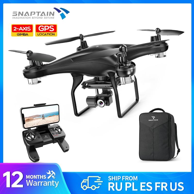 Snaptain SP600N GPS Drone 2-محور Gimbal 2K HD كاميرا drone 5G WIFI FPV Quadcopter Rc dron الذكية عودتهم فتة التحكم dron