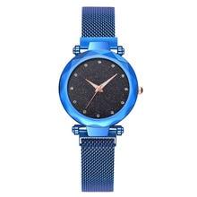 2019 womens watches fashion ladies elegent dress wristwatches blue reloj de mujer luxury brand female clock girl simple quartz watch hour waches womens whatch