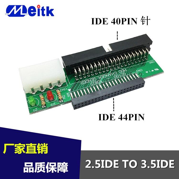 بطاقة محول قرص صلب للكمبيوتر المحمول من الطراز القديم 2.5 بوصة IDE إلى 3.5 بوصة محول الواجهة IDE صغير إلى كبير