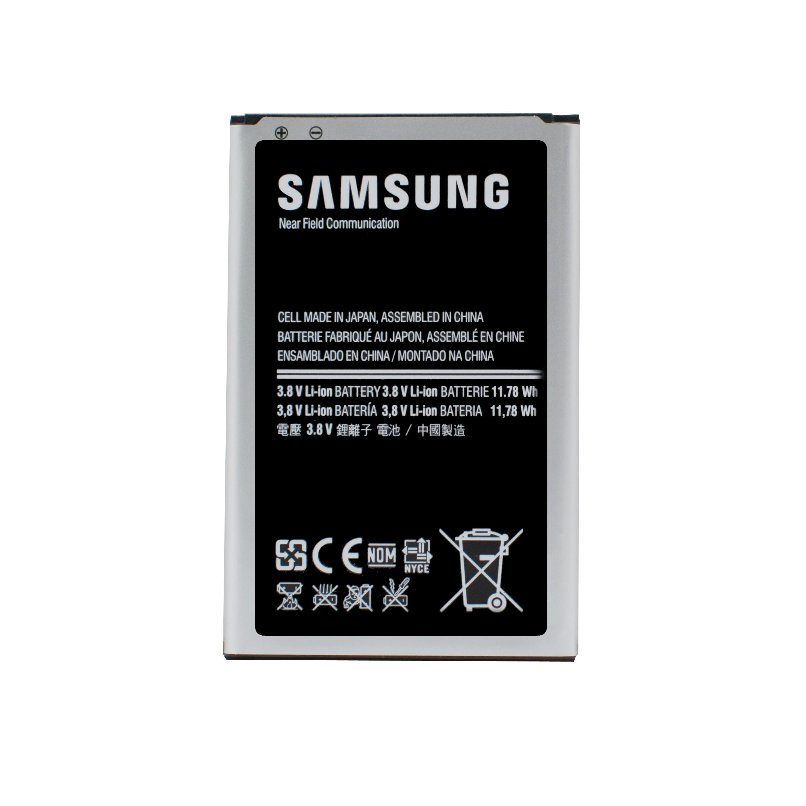 20pcs/lot High Quality Battery EB-BN750BBE For Samsung Galaxy Note 3 Neo N750 N7508V SM-N7505 N7502 phone Bateria 3100mAh enlarge
