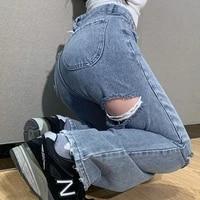 kywommnz 2021 autumn thin trousers high waist ripped streetwear fashion denim pants new casual trousers e3015