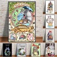 5D BRICOLAGE Diamant Peinture Studio Ghibli Anime Chihiro Totoro Dessin Anime Kit de Point De Croix Broderie Mosaique Art Decoration De La Maison