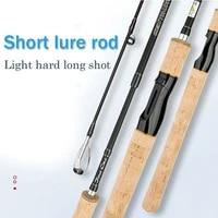 ynhai 1 81 982 23m baitcasting fishing rod travel ultra light casting spinning lure 5g 40g lmmh rod