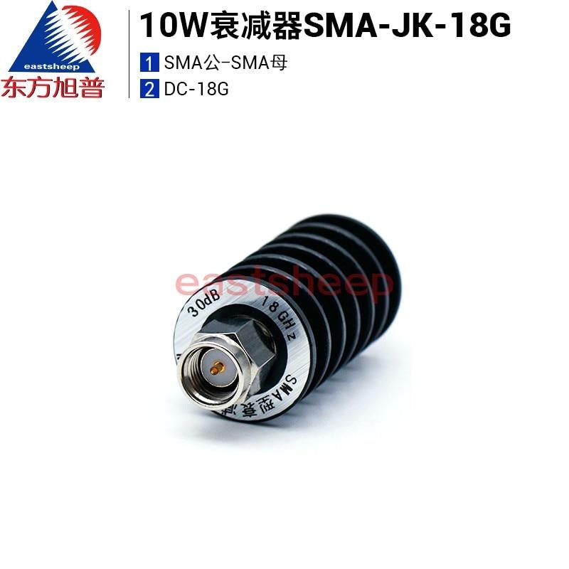 Atenuador SMA 10W atenuador SMA-JK macho y hembra 10/20/30DB DC-18G