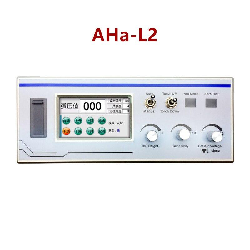 AHa-L2 البلازما قوس الجهد ارتفاع تحكم البلازما الشعلة ارتفاع منظم التحكم الرقمية