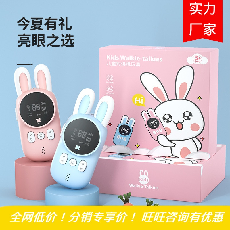 2021 Rabbit child walkie-talkie handheld wireless communication 3 kilometers parent-child interactive toy gift