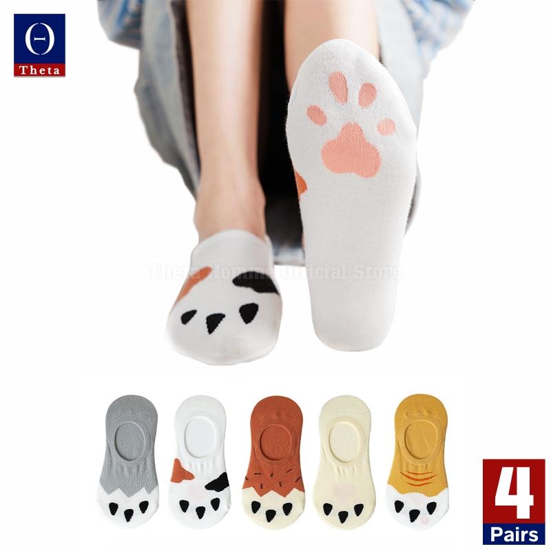 THETA – ensemble de chaussettes courtes en coton pour femmes, 4 paires, décontracté, mignon, griffe de chat, bas basses, à Compression, antidérapantes, à la mode