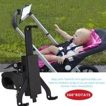 Carrinho de bebê tablet suporte suporte de montagem em rack ao ar livre quadro prateleira para ipad tablet carrinho de bebê cuidados com o bebê brinquedos acce