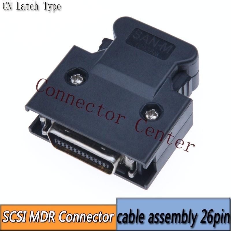 MDR-موصل كابل ذكر ، 26 دبوس ، متوافق مع موصل 3M SCSI CN 10326 10126 مع مزلاج