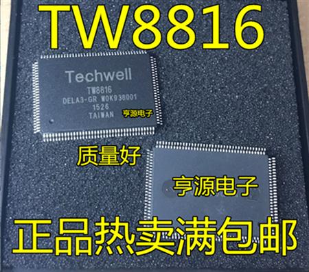 TW8816 TW8816-DELA3-GR