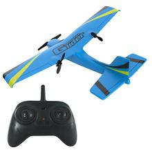 2.4G  Remote Control Plane  Foam Glider Airplane Gyro Wingspan Kids Robot RC Plane Toys for Gifts