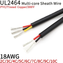 1M 18AWG UL2464 câble gainé canal ligne Audio 2 3 4 5 6 7 8 9 10 fils de contrôle de Signal de câble en cuivre souple isolé