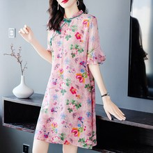 YG brand women's dress 2021 spring and summer new stand collar and coil button silk print dress with