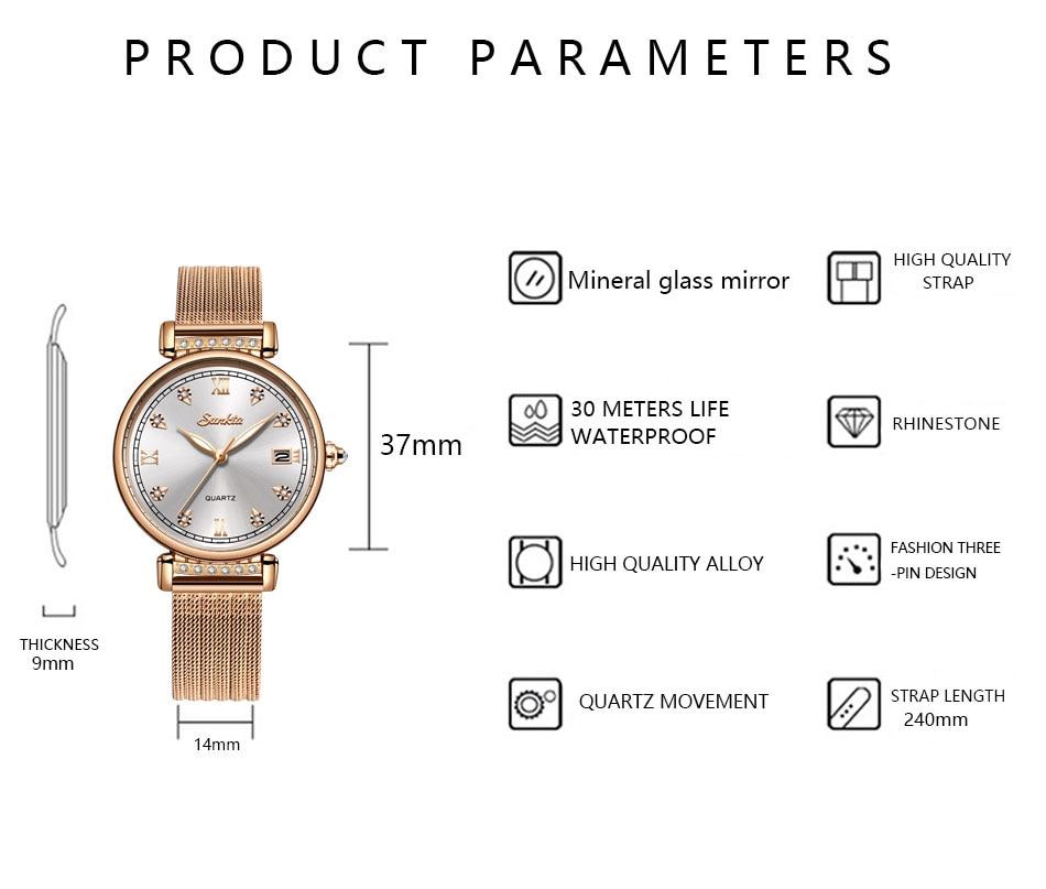 SUNKTA 2021 Listing Rose Gold Women Watches Quartz Watch Ladies Top Brand Luxury Female Watch Girl Clock Relogio Feminino+Box enlarge