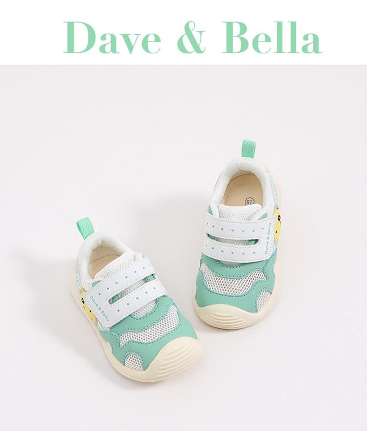 dos desenhos animados sapatos de retalhos recém-nascidos menino sapatos casuais