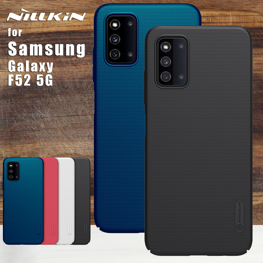 NILLKIN for Samsung Galaxy F52 5G case Back cover Super Frosted 360 full Protection Case for Samsung F52 5G