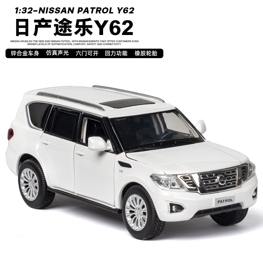KIDAMI 1:32 Alloy Diecast Car Model Nissa PATRO Y62 Pull Back Sound Light Kids Toy Car Collection for Children's Gifts фото