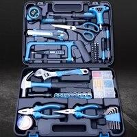 mens hardware vehicle steel tool carbon steel suit hard tool box electrician portable valigia attrezzi household items ek50tb