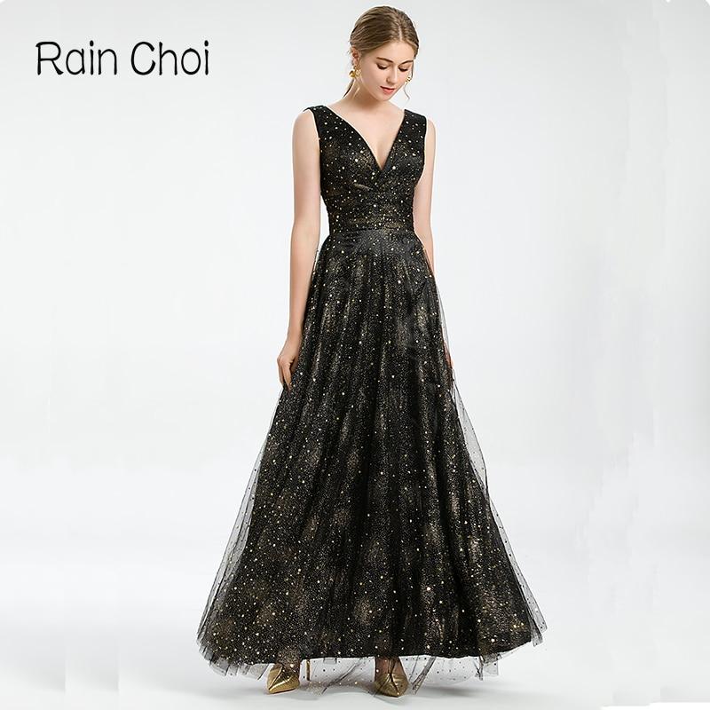 Длинное вечернее платье 2021 вечернее платье, тюль элегантное торжественное вечернее платье